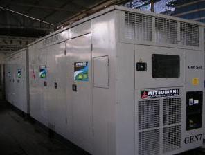 Máy phát điện 300kva Mitsubishi được nhập khẩu từ Nhật Bản